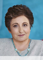 Dr. Shirin Ebadi - from Hamline University